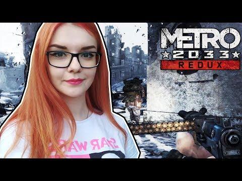 ПРОГУЛКА ПО МОСКВЕ ► METRO 2033 REDUX #3 Метро 2033 Возвращение