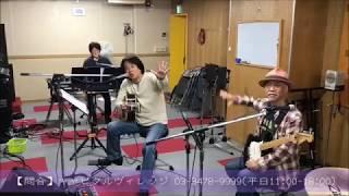 先日、サプライズゲストの出演が決定した・・・ 【三浦和人Special Conc...