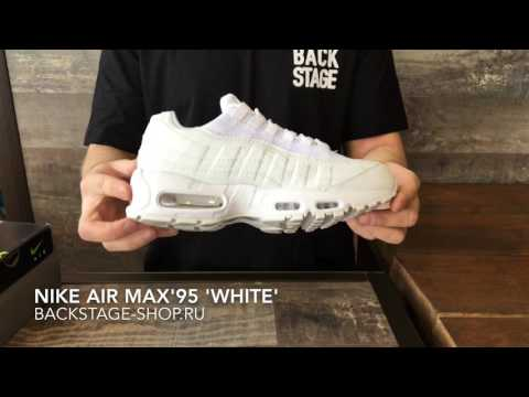 nike-air-max'95-'white'