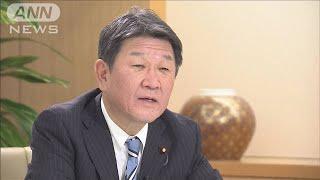 茂木外務大臣 来年2月の訪米目指す考え(2020年12月25日) - YouTube