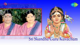 sri-skandha-guru-kavasam-youtube