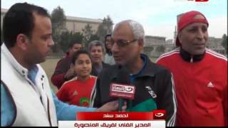 كورة كل يوم | أهداف ولقاءات من تمهيدي كأس مصر مالية كفر الزيات والمنصورة