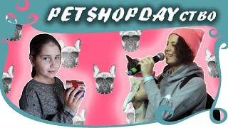 Моя ВСТРЕЧА с Энни Мэджик (Anny Magic) или особенный день на PetShop Days от ВьюгаMIX | ВЛОГ | VLOG