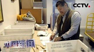 [中国新闻] CNBC:正在消失的美国十大职业 | CCTV中文国际