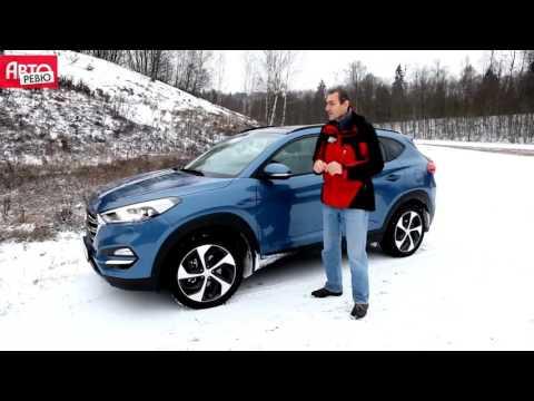 Новый Hyundai Tucson 2016  тест драйв