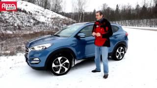 Новый Hyundai Tucson 2016 тест драйв смотреть