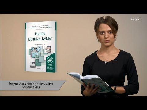 Книги по экономике -