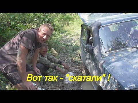 Wild Siberia Шерегешская покатушка / Extrim