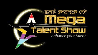 MEGA TALENT SHOW Season 01 Audition EP-06