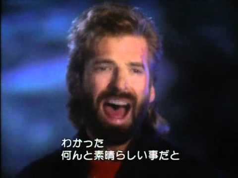 On Christmas Morning (クリスマスの朝に) / Kenny Loggins (1989)