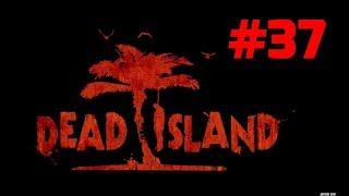 Прохождение Dead Island - Часть 37. Надежда умирает последней. Конец