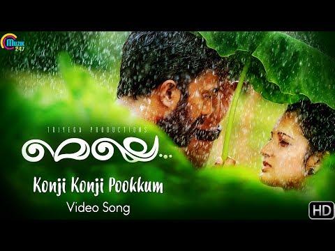 Melle   Konji Konji Pookum Song Video   Shweta Mohan   Malayalam Movie   Official