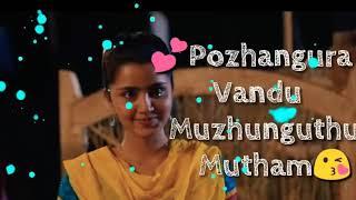 Ei suzhali | love whatsapp status kodi lyrics cart