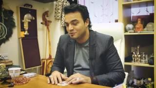 Мехди Эбрагими Вафа отвечает на вопросы читателей журнала «Советы Оракула». Пролог