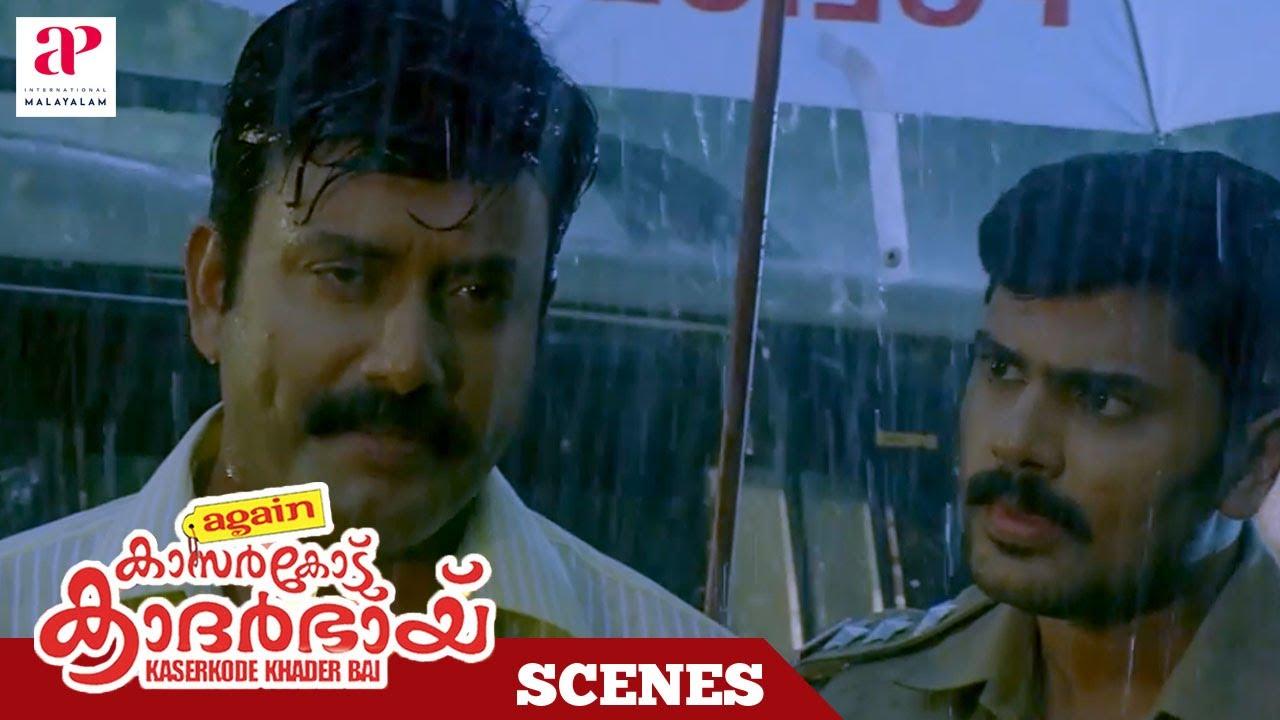 Again Kasargod Khader Bhai Movie Scenes | Police Confront Suresh | Bijukuttan | Jagadish