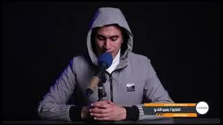 جميع فيديوهات القرآن بصوت المنشد يحيي نادي
