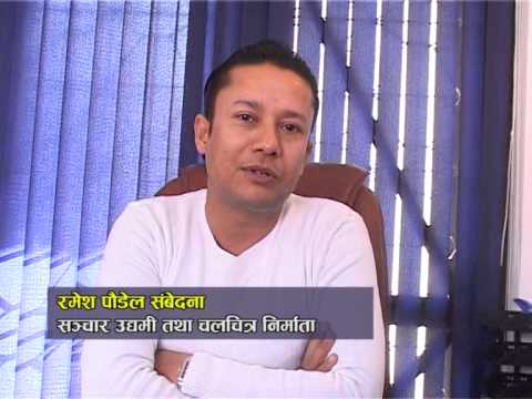 Interview with Ramesh MK Poudel