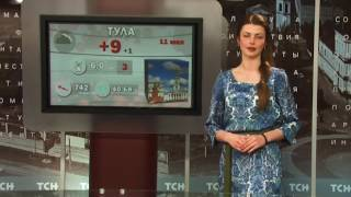 Погода ТСН24 на 11 мая 2017 года
