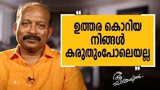 |Aa Yathrayil 307 |Safari TV | Dr. N. J. Nadarajan Part 3