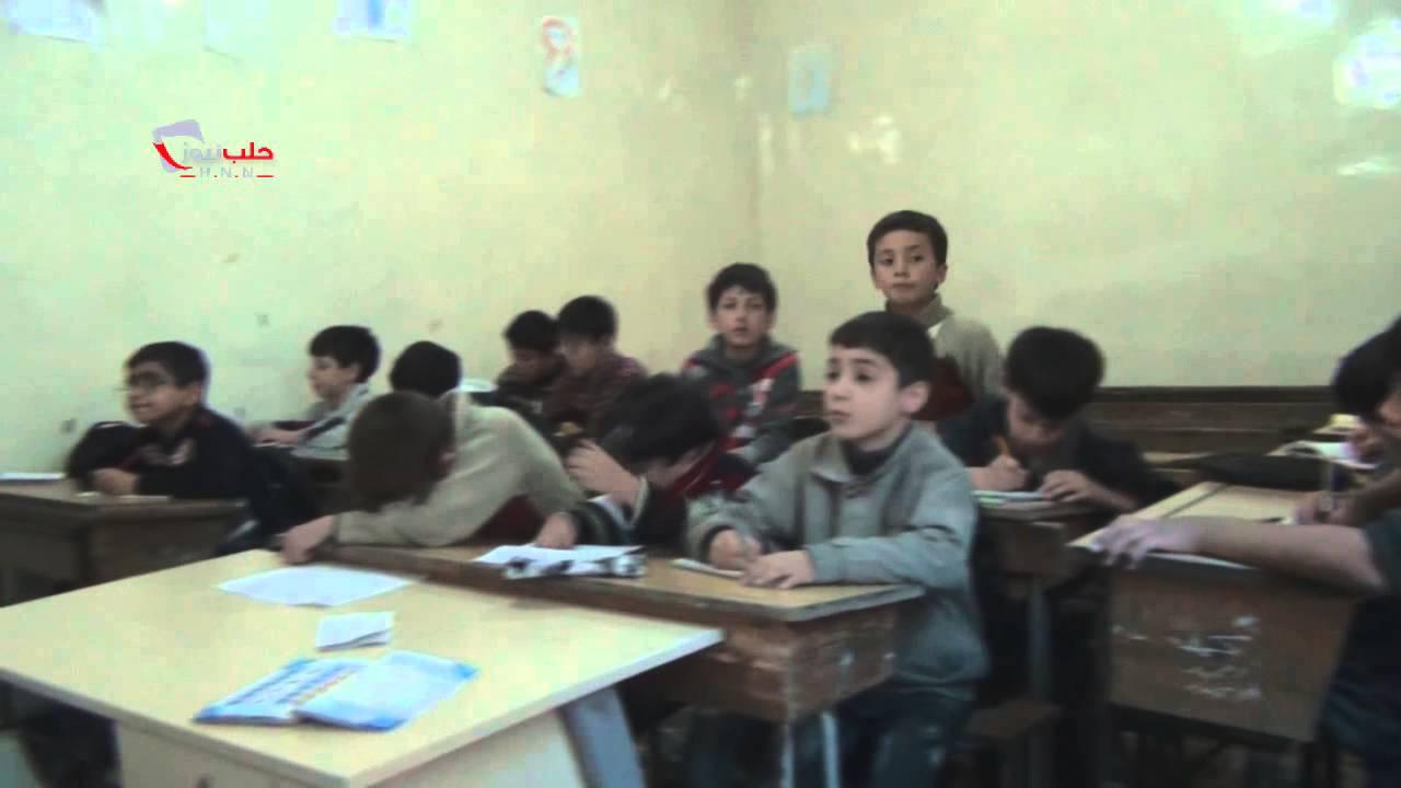 شبكة حلب نيوز::جزء من معانات المدارس في مناطق سيطرة الثوار في حي الشعار 3-11-2014