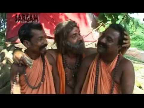 SADHU BABA kumar kamal  bengali  song