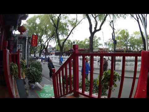 Hanging around Hou Hai, Beijing, early morning.