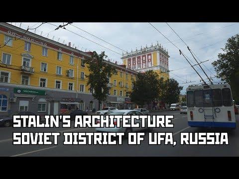 Stalinist Architecture Soviet District in Ufa, Russia (Chernikovka)