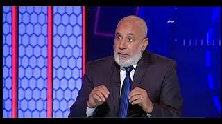 وجهة نظر ك/ محمد عامر نجم الاهلى السابق  على تشكيل واداء الاهلى امام الترجي - الحريف