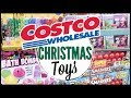 👜SHOP WITH ME AT COSTCO ● CHRISTMAS TOYS 2018 ● COSTCO SHOPPING VLOG