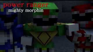 MINECRAFT  Power ranger