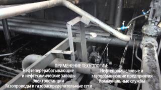 Врезка и перекрытие трубопровода под давлением(Технология врезки в трубу под давлением позволяет подсоединиться к системе труб или сосудов без остановки..., 2014-01-28T03:54:46.000Z)