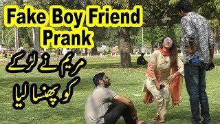 Fake Boy Friend Prank  | Maryam Prankster | Totla reporter| Epic | Funny | hilarious