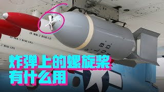 There are propellers on the bomb, but what are they for?