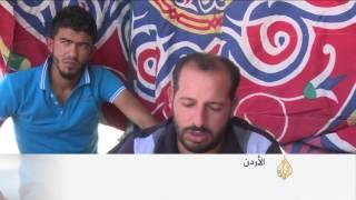 السلطات الأردنية تفض اعتصاماً لعاطلين عن العمل