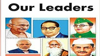 Our Great Leaders Name With Picture ||