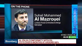 UAE Minister Sees Lower Oil Stockpiles Next Quarter