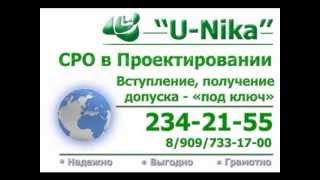 СРО ПРОЕКТИРОВЩИКОВ(, 2013-03-14T03:24:34.000Z)