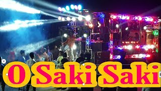 O Saki Saki By Sursangam Band Dawachwadi Mob - 9922462021, 9922153183