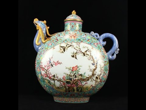 Chinese Art Auction on 04/08/2018.
