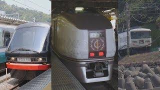 湘南・伊豆の列車@小田原駅・熱海駅・片瀬白田駅