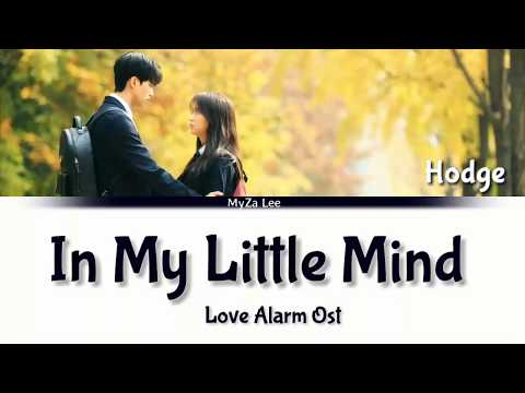 [Sub Indo] Hodge - In My Little Mind (Love Alarm Ost) Lyrics