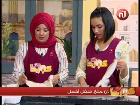 كوزينتنا هكا : مقرونا بحبار السوبيا و بريك على الطريقة الجزائرية