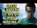 green lantern big mistake of my life, green lantern beggest flop boxx office