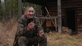«Хозяева тайги» история эвенка-охотника
