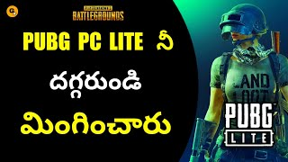 Why Pubg Pc Lite was Closed || Reason Behind Pubg Lite Termination
