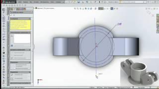 Уроки Solidworks 2014 - Кронштейн #1(Для рисования модели использованы следующие функции: вытянуть, вырезать, зеркальное отражение. Композиция..., 2016-06-03T17:14:45.000Z)