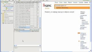 SiteSputnik (CайтСпутник) - поиск по e-mail (почте)