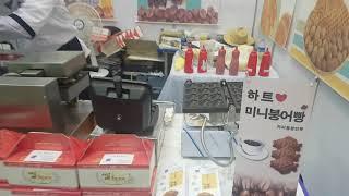 미니 하트붕어빵/ 철원순쌀빵 반죽/커피콩빵반죽