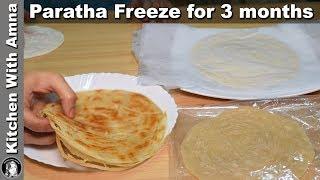 Lachha Dar Paratha Freeze for 3 months - Frozen Paratha Recipe - Kitchen With Amna
