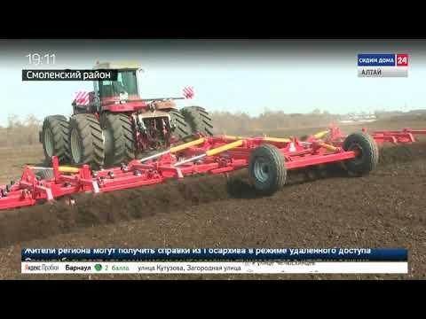 Аграрии степных и южных районов Алтайского края приступили к весенним полевым работам
